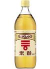 米酢 228円(税抜)