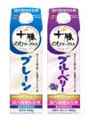 十勝のむヨーグルト(プレーン/ブルーベリー) 158円(税抜)