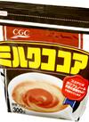 ミルクココア 238円(税抜)