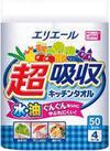 超吸収エリエールキッチンタオル 148円(税抜)
