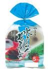 山崎 水ようかん葛まんじゅう 198円(税抜)