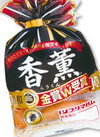 香薫ウインナー 258円(税抜)