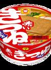 赤いきつねうどん 106円(税込)