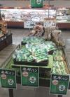 ネギパン 200円(税抜)