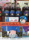 トリス クラシック 658円(税抜)