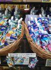 氷結スムージー パイン・ライチ 148円(税抜)