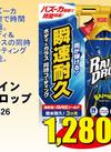 レインドロップ W526 1,280円