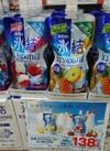氷結アイススムージー(ライチ・パイナップル) 138円(税抜)