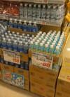 ポン塩と夏みかん 88円(税抜)