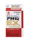 アリナミンEXプラス 4,570円(税抜)