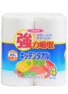フェルミ キッチンタオル 158円(税抜)