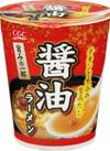 旨みの一杯カップ麺各種 73円(税込)