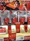 ビオレUV アスリズム スキンプロテクト各種(ミルク・エッセンス・スプレー) 1,500円(税抜)