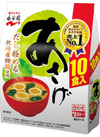 あさげ・ゆうげ 158円(税抜)