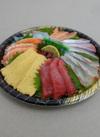寿司ねたセット 980円(税抜)