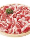 牛バラ切落し※解凍 138円(税抜)
