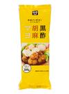 黒酢胡麻マヨ 248円(税抜)