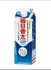 毎日骨太MBP 159円(税抜)