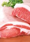 豚肉ロース全品 82円(税抜)