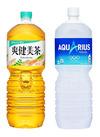 爽健美茶・アクエリアス 150円(税込)