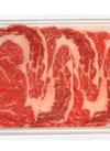 ロース焼肉用 699円(税抜)