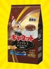 キャネットチップ 599円(税抜)