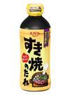 すき焼のたれ(レギュラー・マイルド) 198円(税抜)