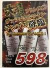 テンプス 各種 598円(税抜)