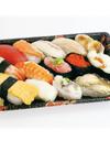 【寿司】特盛りにぎり 彩か(国産ぶり使用 14貫) 598円(税抜)