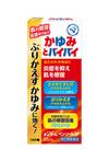 メンターム ペンソールSP 358円(税抜)