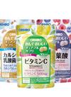 オリヒロ チュアブル サプリ 298円(税抜)