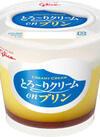 とろ~りクリームonプリン /カフェゼリー 88円(税抜)