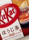 キットカットミニ ほうじ茶・抹茶 179円(税抜)