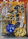 黒豆せんべい 148円(税抜)