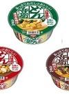日清 どん兵衛 あっさりおだしがおいしいシリーズ 各種 99円(税抜)