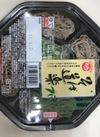 そば道楽 198円(税抜)