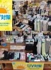 (UV)晴雨兼用長傘・折傘各 2,880円(税抜)