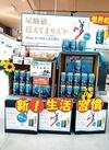 うまみ搾り 98円(税抜)