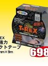 超強力 ダクトテープ 698円