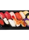 生寿司詰合せ(豊) 780円(税抜)