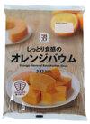 しっとり食感のオレンジバウム 298円(税抜)