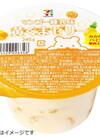 黄ぐまゼリー 158円(税抜)