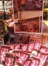 博多の名店【玄風館】の味をご家庭で☆何でもかけたれ 550円(税抜)