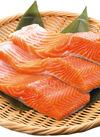 活〆生銀鮭(養殖) 177円(税抜)