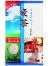 麦茶TB 138円(税抜)