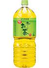 伊藤園 お〜いお茶 緑茶 118円(税抜)