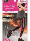 スリムウォーク 燃焼シェイプレギンス 2,380円(税抜)