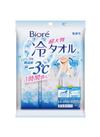 ビオレ 冷タオル 458円(税抜)
