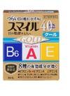 スマイル40EXゴールド/マイルド 448円(税抜)