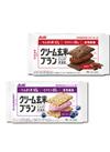 クリーム玄米ブラン 各種 100円(税抜)